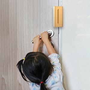 childproof door lock