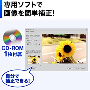 400-SCN006_a02