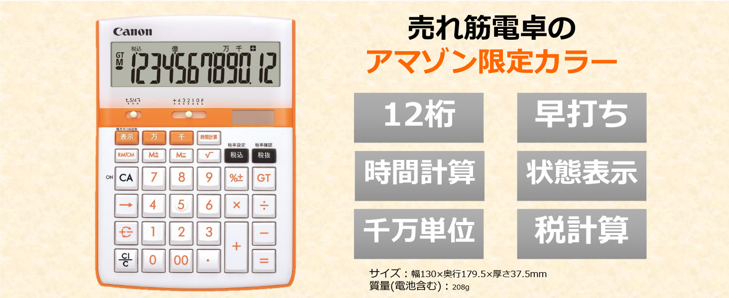 HS-2200A-OR