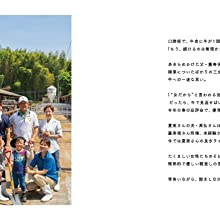 牛家族11