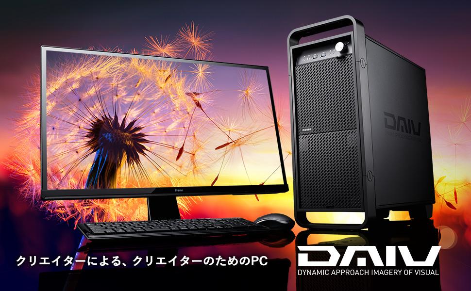 クリエイター 画像編集 動画編集 制作 パソコン AMD 第3世代 Ryzen CPU