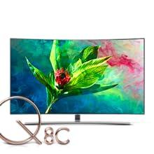 Samsung QLED Q8C Model Logo