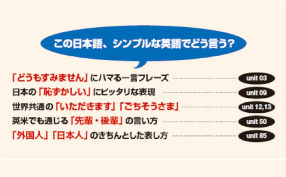 7009131_きちフレ帯表4