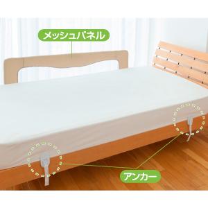 ベビー ベッドフェンス ベッド SG 取り付け