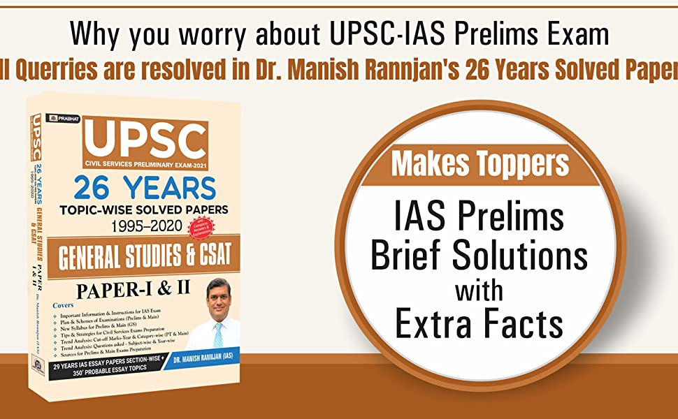 UPSC CIVIL SERVICES PRELIMINARY EXAM-2021 26 YEARS TOPIC-WISE SOLVED PAPERS