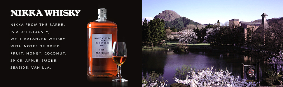 Nikka whisky tasting notes and distillery
