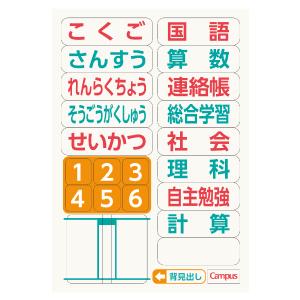 Campusノート キャンパスノート コクヨ ノート キャンパス 5mm方眼罫 B5 小学生 書きやすい 使いやすい 可愛い かわいい 人気 方眼罫 中学生 勉強 学校 男の子 女の子 シンプル