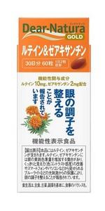 ディアナチュラゴールド ルテイン&ゼアキサンチン 60粒 (30日分) [機能性表示食品]