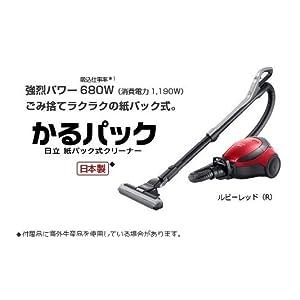 /(R/) /[紙パック式掃除機/] ルビーレッド CV-PE700 かるパック 日立 【送料無料】