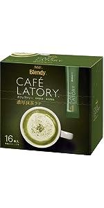 カフェラトリー、抹茶ラテ