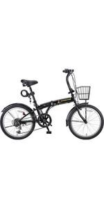 【Amazon.co.jp限定】キャプテンスタッグ(CAPTAIN STAG) Oricle 20インチ 折りたたみ自転車 FDB206