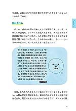 「日本版解説」の注釈で読みやすく