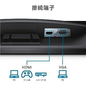 HDMIとVGAに対応
