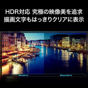 HDR対応 4Kテレビ TCL