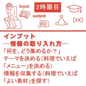 東大教養学部4.jpg
