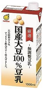 国産大豆100%豆乳