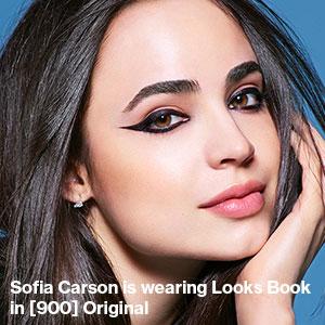 shadow brush makeup eyeliner smokey glitter gold lash line neutral green brown black blue rose gold