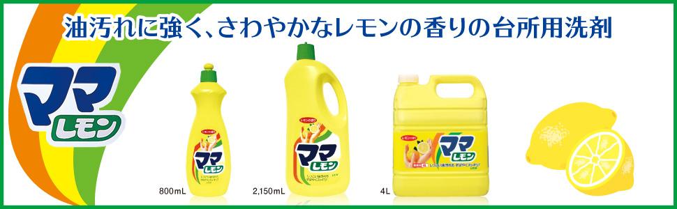 洗剤 コロナ 食器