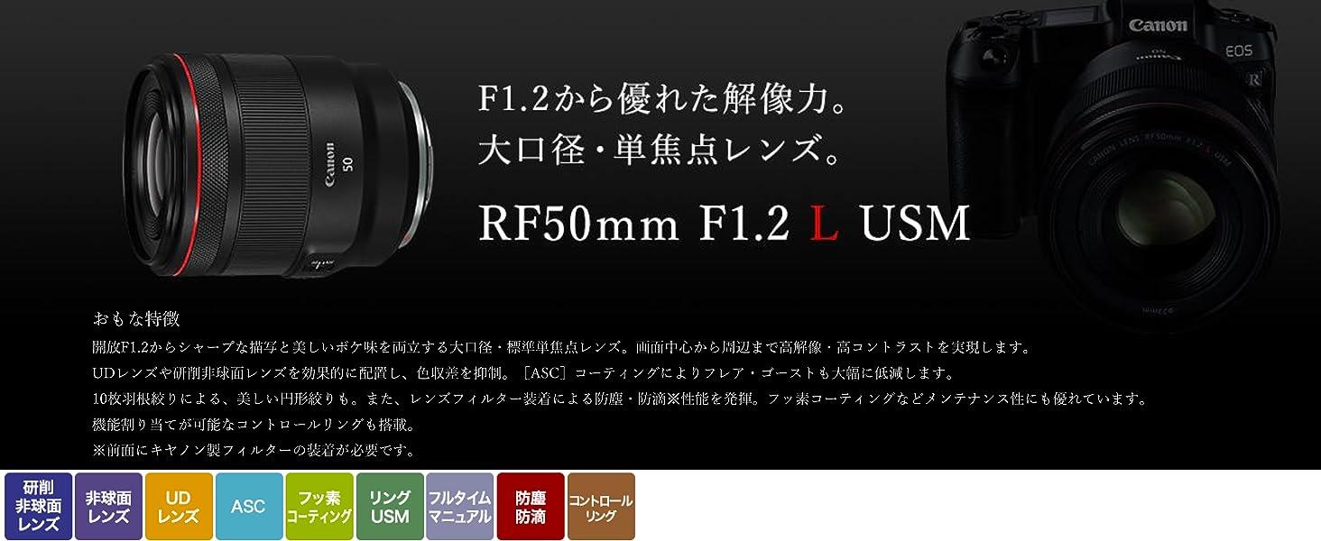 RF50TOPPC