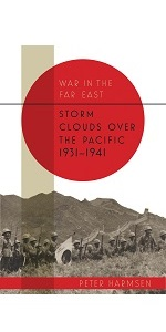 storm clouds over the pacific theater ww2 japanese military casemate