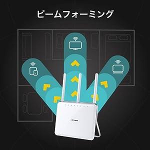 wifi ルーター; 無線lan; ルーター 無線; wi-fi; ワイファイ ルーター; バッファロー 無線 ルーター; 無線 ルーター; 無線lan親機; ルーター; 無線lan ルータ