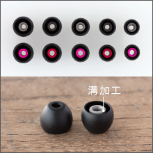 E5000 earpiece