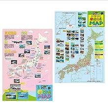 付録MAP