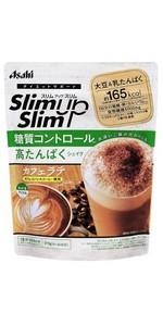 スリムアップスリム 糖質コントロール高たんぱくシェイク カフェラテ 315g