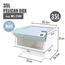 HOUZE - 35L Pelican Box (Blue): Convenient Space Management
