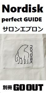 GOOUT GO OUT ゴーアウト アウトドア NORDISK  Nordisk  ノルディスク シロクマ 白熊 しろくま テント ティピ キャンプ キャンバス地  エプロン 北欧 おしゃれ