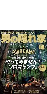 GOOUT GO OUT ゴーアウト キャンプ CAMP テント フェス キャンプギア ソロキャンプ 男の隠れ家 バイクキャンプ