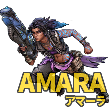 amara character bl3