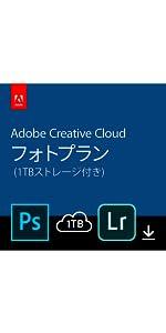 Adobe Creative Cloud(アドビ クリエイティブ クラウド) フォトプラン(Photoshop+Lightroom) with 1TB 学生・教職員個人版 12か月版 オンラインコード