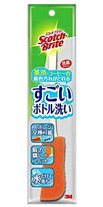 3M キッチン スポンジ すごいボトル洗い 取替スポンジ1個付 スコッチブライト MBC-03K&R