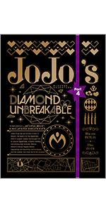 【Amazon.co.jp限定】ジョジョの奇妙な冒険 第4部 ダイヤモンドは砕けない Blu-ray BOX1 (初回仕様版/4枚組)