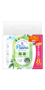 エリエール Puana(ピュアナ)ウエットティシュー 除菌ノンアルコールタイプ つめかえ用47枚×8P