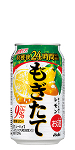 アサヒもぎたて まるごと搾りレモン  缶350ml×24本