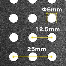 φ0.6、12.5mm間隔のパンチング