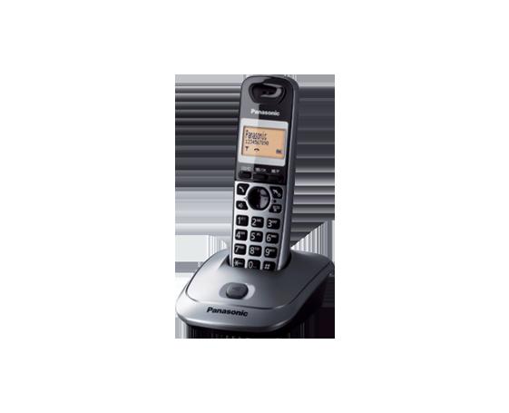 Panasonic KX-TG2511FX - Teléfono fijo digital inalámbrico (DECT, auricular, LCD, AAA, escritorio), negro [versión importada]: Amazon.es: Electrónica