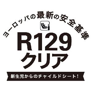 R129-0