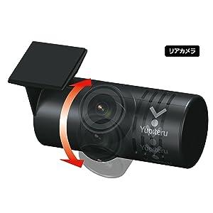 リアカメラユニット