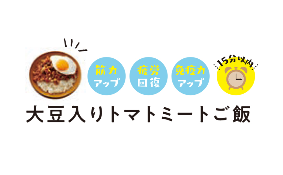 haru_ad