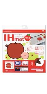 IHマット りんご
