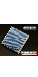 POWER FILTER カーボンキャビンフィルター PM2.5 対応 仕様 CFX-S4 B00ZON967Q