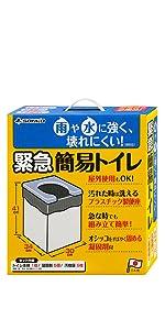 サンコー(三つ葉) 簡易トイレ ホワイト 34×30×41cm 非常用 防災 簡易トイレ RB-00