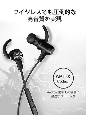 高音質 APTX
