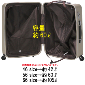 ゼログラ 軽量スーツケース 大容量
