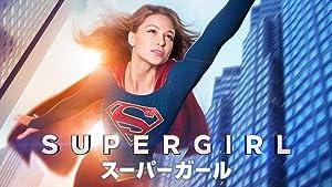 SUPERGIRL/スーパーガール,メリッサ・ブノワ