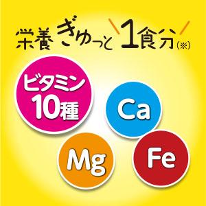 1日に必要な栄養素の1/3摂取可能! 1個あたり約100kcal