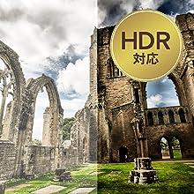 HDR映像